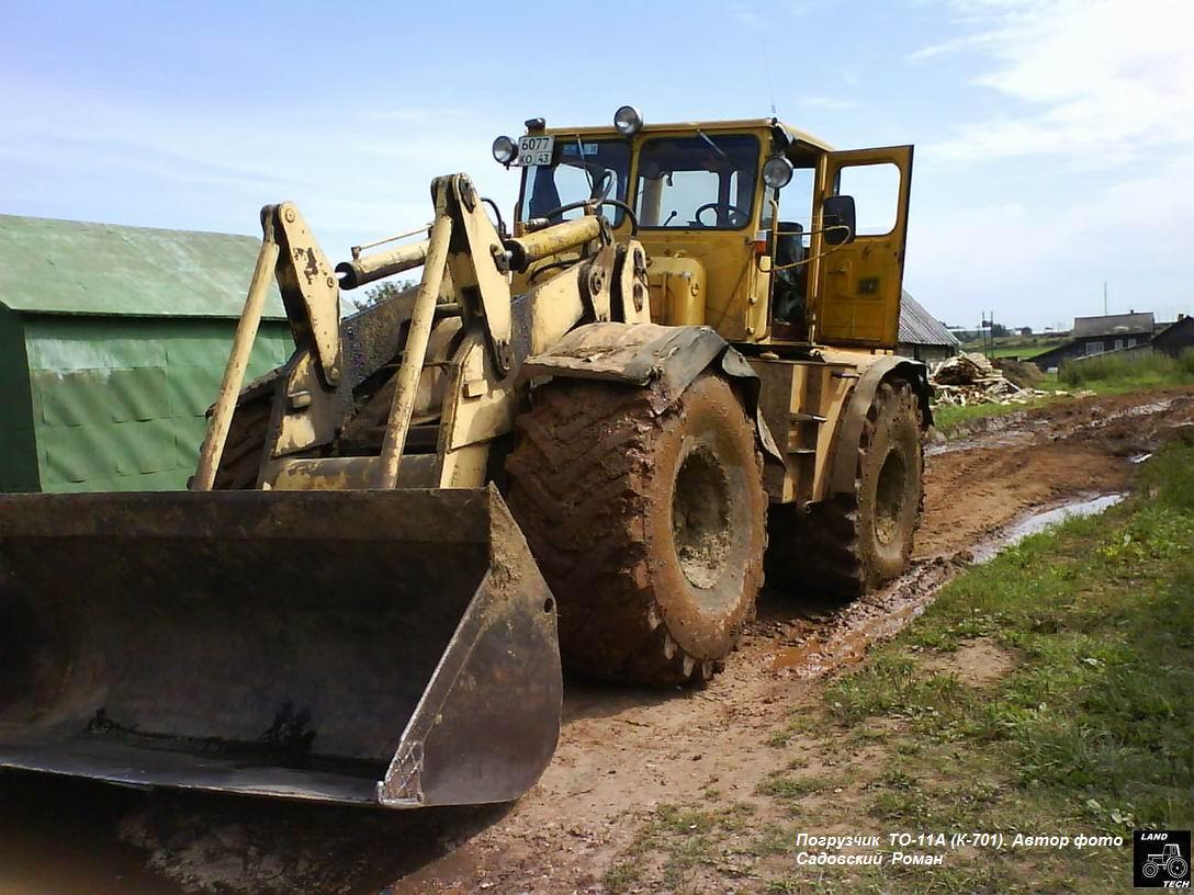 фото к 701 трактора